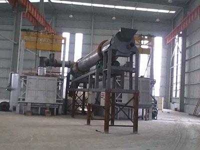 熔铝炉设备图片